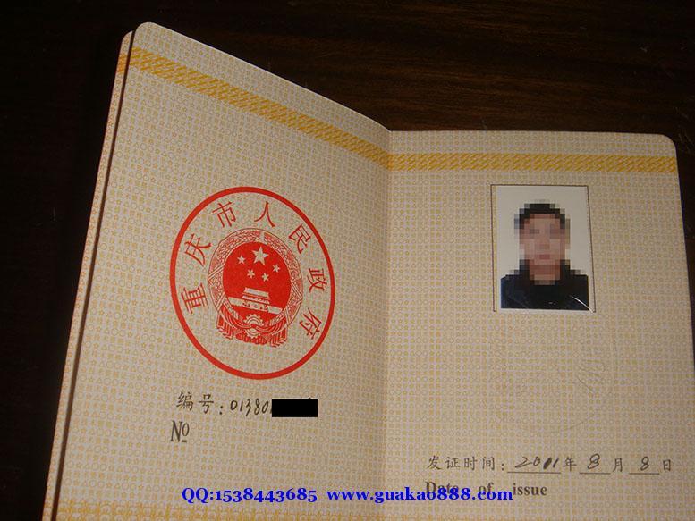 重庆市渝中区注册电气工程师寻挂靠单位