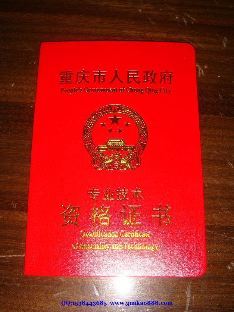 重庆市渝北区注册电气工程师寻挂靠单位