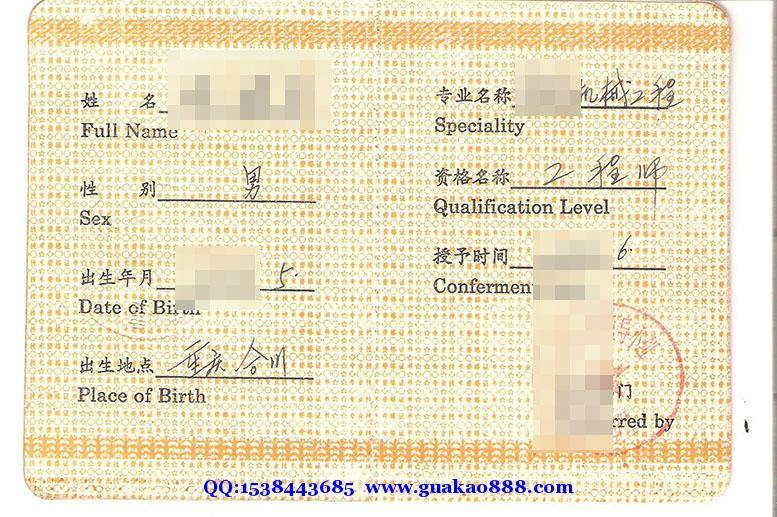 重庆市合川区机械工程师寻挂靠单位