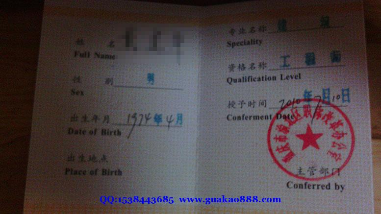 重庆市大渡口区建筑工程师寻单位挂靠