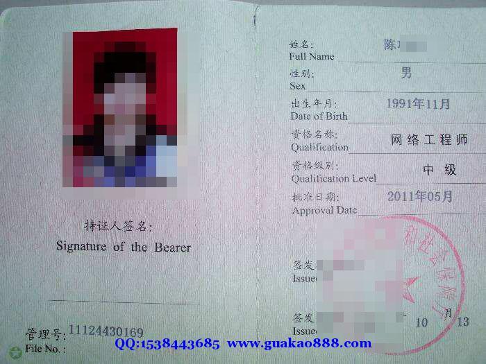 重庆市渝中区中级网络工程师寻挂靠单位