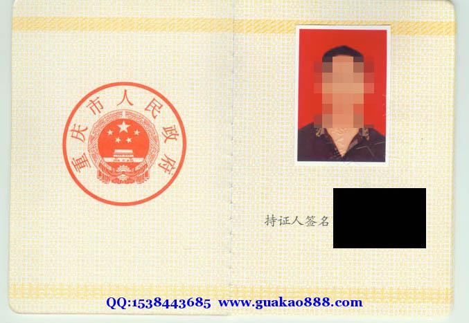 重庆市渝中区中级工程师寻挂靠单位