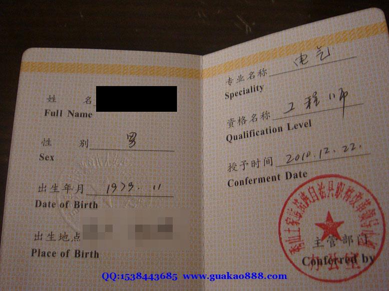 重庆市渝北区电气工程师寻挂靠单位