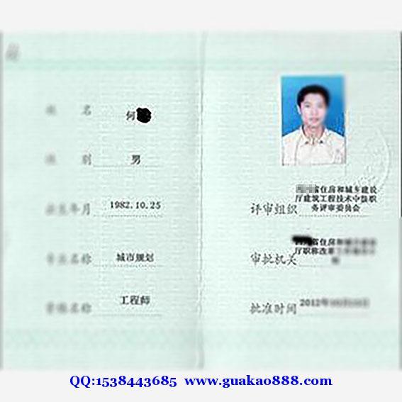 重庆市渝中区注册城市规划师寻挂靠单位