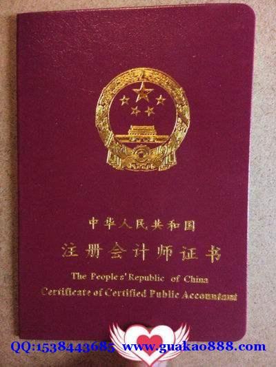 重庆市南岸区注册会计师寻挂靠单位