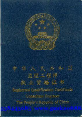 重庆市大渡口区注册监理工程师寻挂靠单位