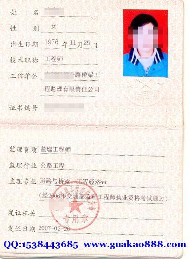 重庆市巴南区注册监理工程师寻挂靠单位