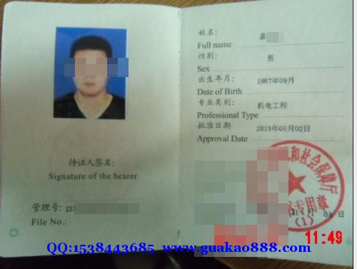 重庆市沙坪坝区二建机电建造师初始注册寻挂靠单位