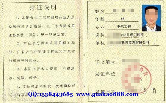 重庆市江北区注册监理工程师寻挂靠单位