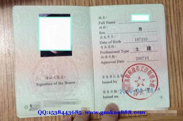 重庆市九龙坡区注册监理工程师寻挂靠单位